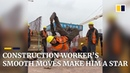 Construction worker's smooth dance moves make him a star