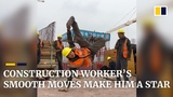 Construction workers smooth dance moves make him a star
