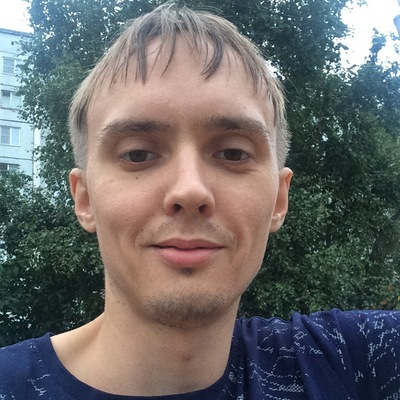 Макс Саланов