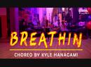MALAYA VLADA ARIANA GRANDE - Breathin DANCE COVER Choreography by Kyle Hanagami