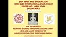 Jain Tatvadhara Morning Evening Jain Swadhyay 2019 - Dinesh Vora