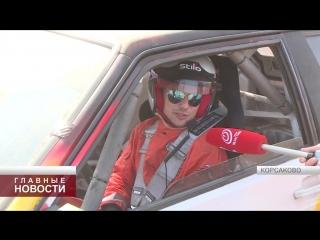 В Корсаковском районе прошел этап кубка области по ралли-спринту