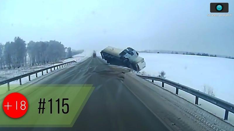 🚗 Новая подборка аварий, ДТП, происшествий на дороге, декабрь 2018 115