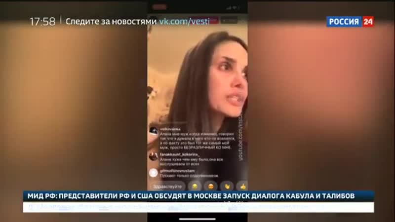 Пиар или семейная драма. Жена Мамаева обвинила мужа в измене