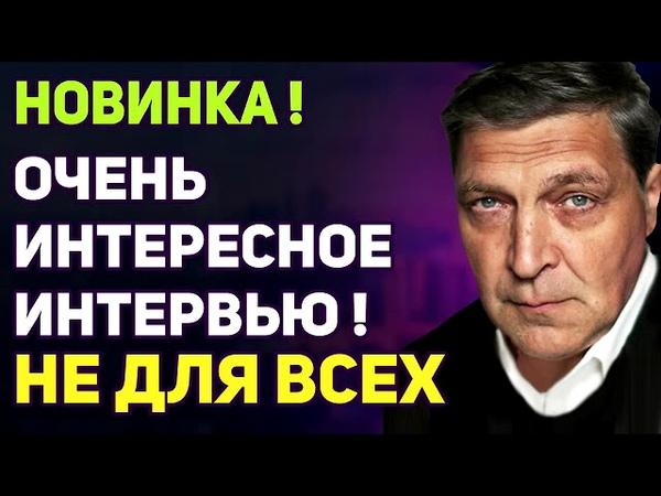 Александр Невзоров HЕ KAЖДЫЙ ПOЙМЕТ