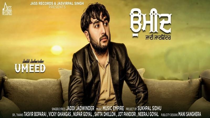 Umeed Full Song Jaddi Jadwinder New Punjabi Songs 2018 Latest Punjabi Songs