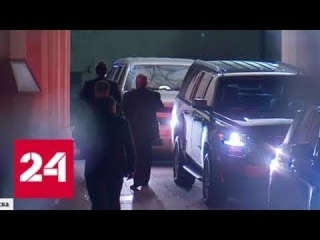 Сергей Лавров проводит в Москве встречу с советником Трампа - Россия 24