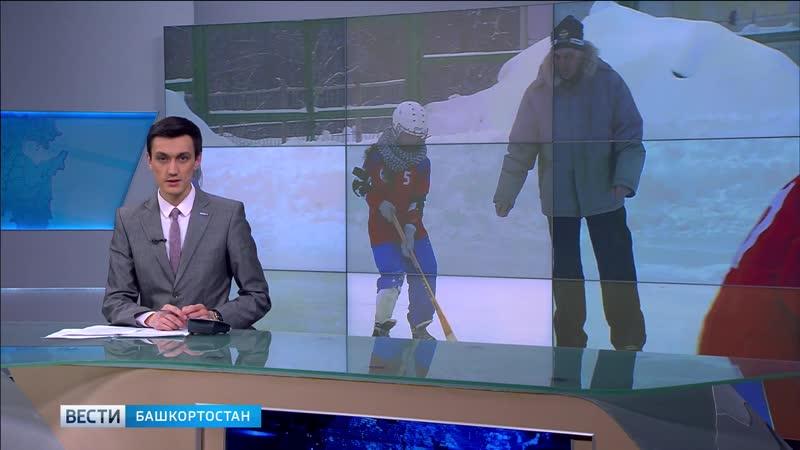 В Уфе 68-летний тренер уже 40 лет обучает детей хоккею с мячом