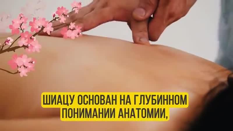 Минутная японская техника которая сделает ваши глаза моложе