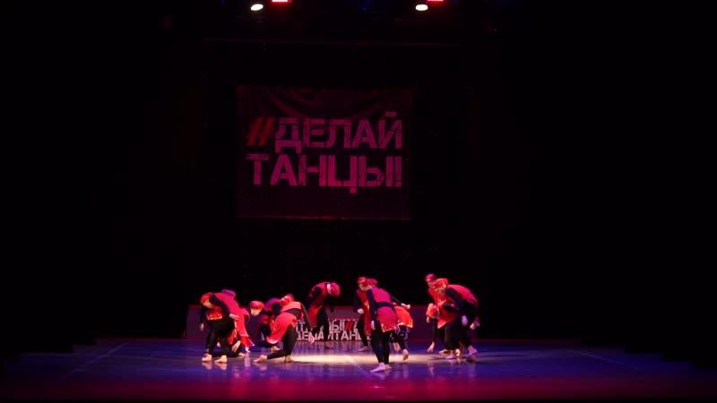20.13|Best Dance Show Adults|ДЕЛАЙТАНЦЫ