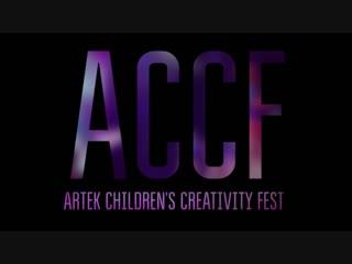 V Artek Children Creativity Fest