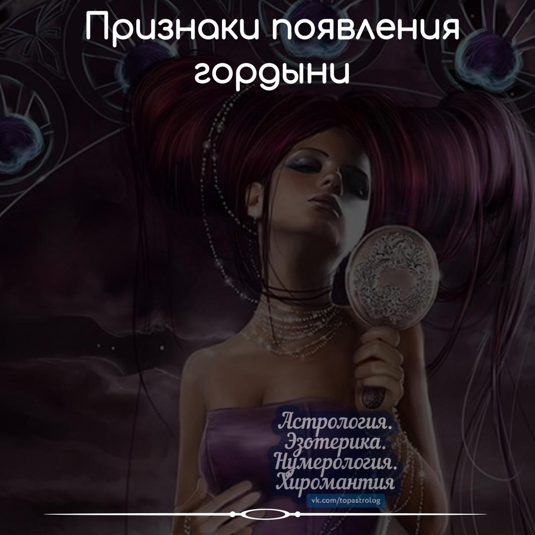 https://pp.userapi.com/c851032/v851032354/5f727/mqPgTTL8DM8.jpg
