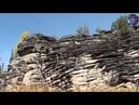 Гора Синюха и ее окрестности