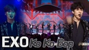 EXO -Ko Ko Bop, 엑소- 코코밥 @2017 MBC Music Festival