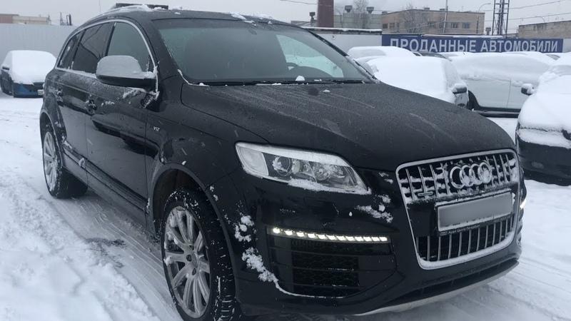Самая дешевая Audi Q7 v12 Tdi в стране !