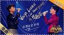 金圣权 石凯《可能否 移的月光》Vaga Luna Che Inargenti:这就是青春的气息 单曲纯享《声入人心》 Super Vocal 歌手官方音乐频道
