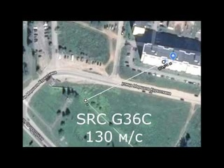 90 страйкбольных метров S&T (hop up SRC) G36C 130 m/s