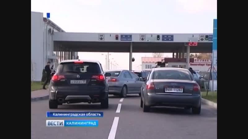 На границе с Польшей на этих выходных может ухудшиться ситуация с очередями