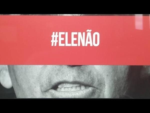 MANIFESTAÇÃO ELENÃO