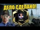 ВАЛАКАС ВЗЯЛ ТОП-1 В CS:GO BATTLE ROYALE