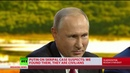 'We've seen the pictures we know who they are' Putin on Skripal case suspects