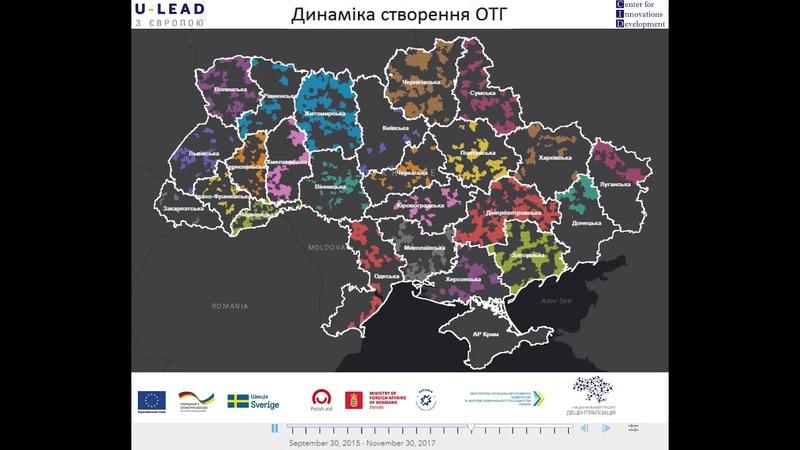 Динаміка створення ОТГ в Україні