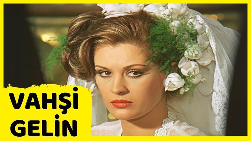 Vahşi Gelin | Gülşen Bubikoğlu, Cüneyt Arkın | Türk Filmi | Full HD