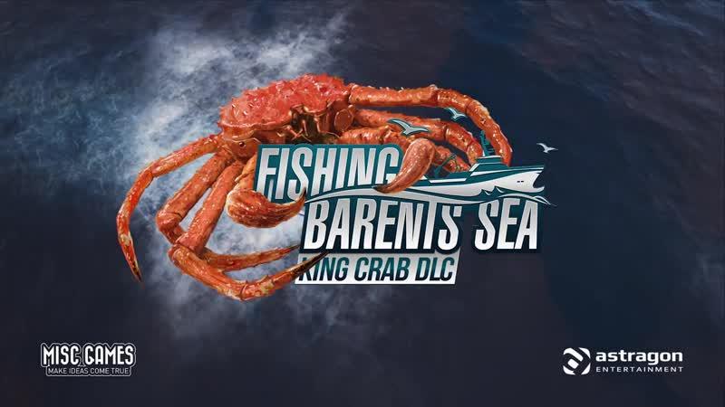 Дополнение King Crab для игры Fishing: Barents Sea!