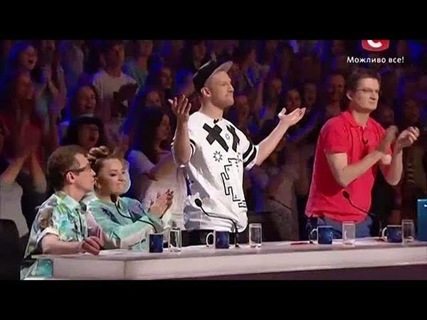 Х ФАКТОР 5 УКРАИНА ЛУЧШЕЕ (Часть 1)