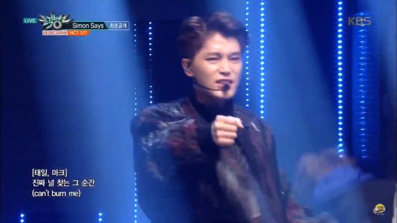 Taeil's high note