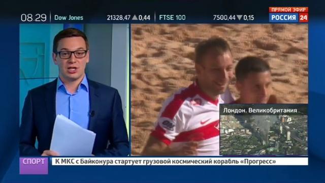 Новости на Россия 24 • Чемпионат России по пляжному футболу стартовал в Петербурге