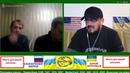 Флаги Украины и США Сказочная вата Юрий Винница
