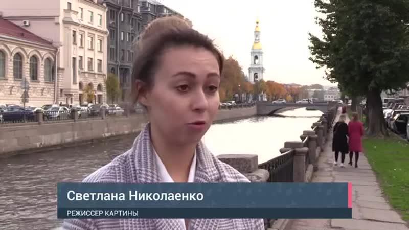 Боль, блокада, искусство: в Петербурге энтузиасты снимают фильм о балете осажденного города. ФАН-ТВ
