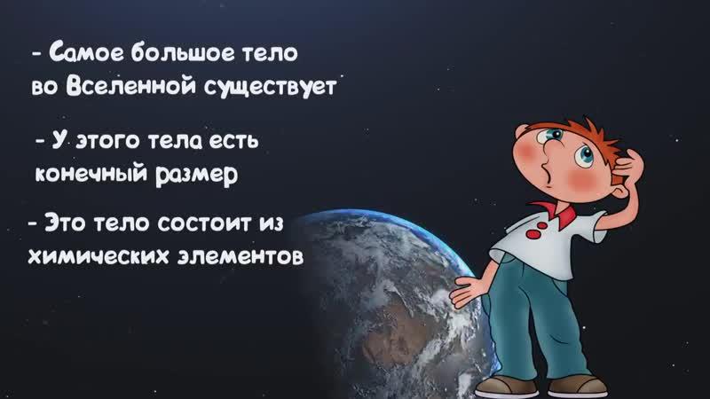 ГРАВИТАЦИЯ Катющик 2019 4 серия