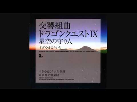 Dragon Quest IX Symphonic Suite The Observatory Angelic Land