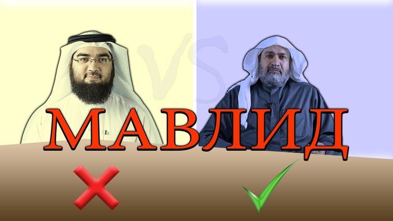 Опровержение джахиля Хасана аль Хусейни