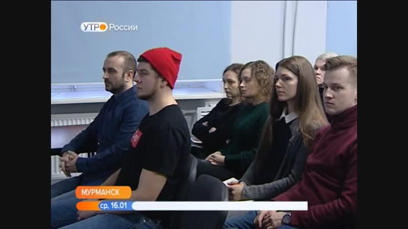 Презентация ассоциации туристических компаний и гидов Мурманской области