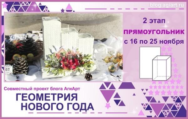 Анна Макарова | Вяртсиля