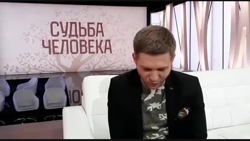 Видеообращение БОРИСА ВЯЧЕСЛАВОВИЧА КОРЧЕВНИКОВА актера телеведущего журналиста и ГЕНЕРАЛЬНОГО ДИРЕКТОРА ТЕЛЕКАНАЛА СПАС при