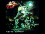 MetalRus.ru (Hard 'N' Heavy). ШКОЛА РОКА Хэви Метал Монстр (2017) Full Album