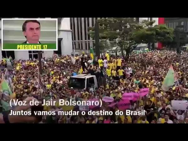 PRONUNCIAMENTO OFICIAL de Bolsonaro é transmitido na Avenida Paulista.