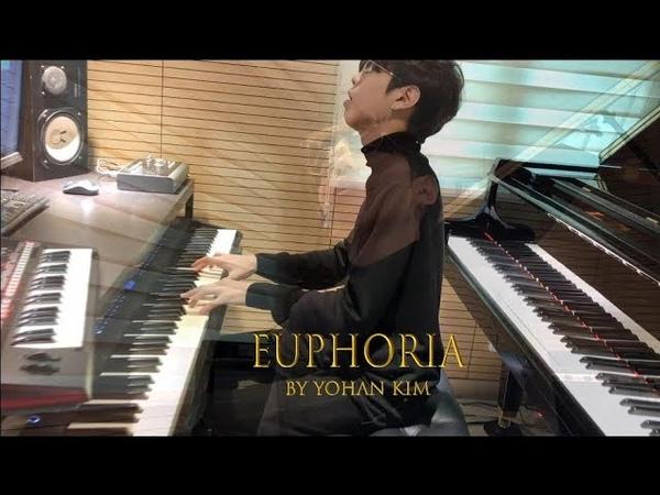 BTS(방탄소년단) - Euphoria Piano Cover by Yohan Kim