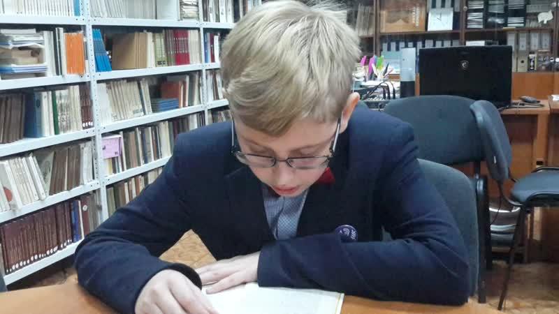«Муму» Тургенев И.С. 12 эпизод. Страна читающая, Воржев Егор, 5 б класс