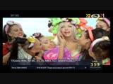 с караоке текстом М1 и М2 + OTV Оля Полякова - Первое лето без него - только музыка песня