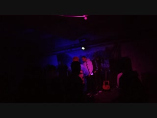 Стыд FM - ЯМА (live 26.10.2018)
