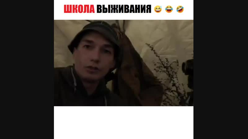 Георгий Грач. Выживальщик