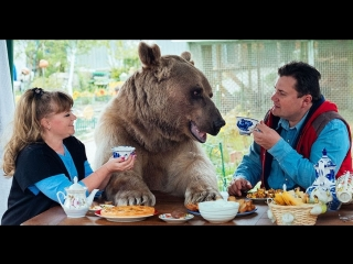 Светлана, Юрий и медведь Степан. 23 года вместе.