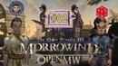 The Elder Scrolls III Morrowind COOP серия 02 Глупый нордлинг