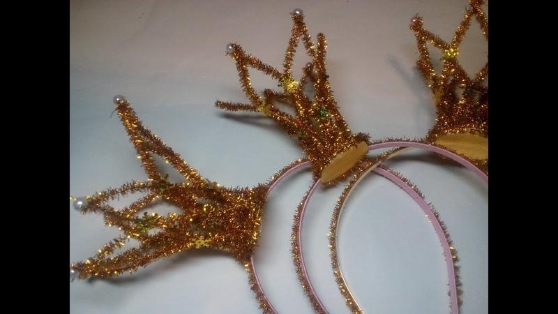Корона на ободке из синельной проволоки Новогодняя корона