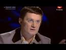 Украина имеет талант 3 сезон - 9 серия - [ Kino-v-online ]